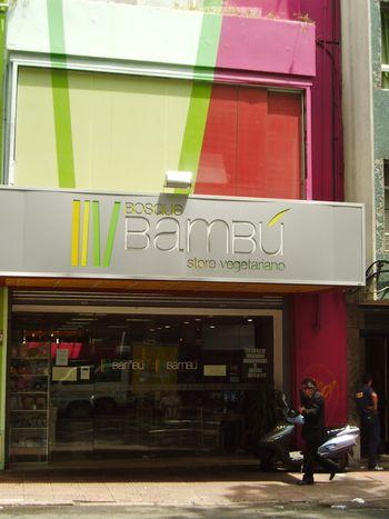 Bambu, Montevideo